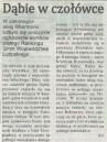 Gazeta Tygodniowa 2012